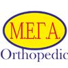М.Е.Г.А. Orthopedic