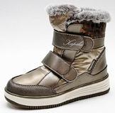 KAPIKA  Ботинки (бронзовый) 31-35  43413-2 (поступление 09.10.2020г.) цена 3200руб.