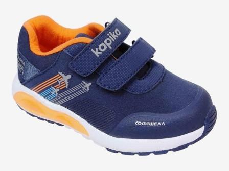 KAPIKA Обувь для активного отдыха 71276с-1 (синий-оранжевый) (поступление 07.04.2021г.) цена 2350руб.