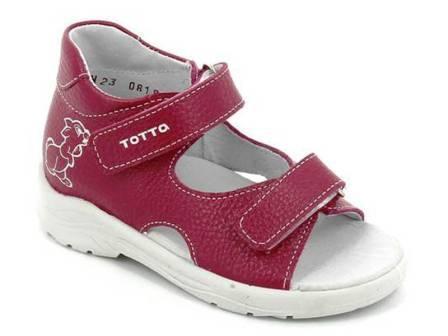 ТОТТА Туфли открытые детские, М1144-кожанная подкладка  1144-847 (фуксия) (поступление 12.03.2021г.) цена 1790руб.