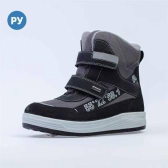 КОТОФЕЙ 754961-41 сер-чер ботинки школьно-подростковые Комбинирован., 36-40 (поступление 06.10.2020г.) цена 3700руб.