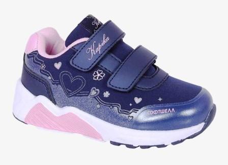 KAPIKA Обувь для активного отдыха (синий) р.26-30 артикул 72631с-1 (поступление 19.08.2021г.) цена 2600руб.