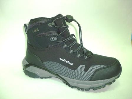 KAPIKA  Ботинки текстиль (черный-серый) р.38-42  44112с (черный-серый) (поступление 28.10.2019г.)  цена  2990руб.