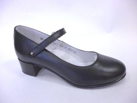 Elegami  51808-15, туфли детские, арт.5-518081501  (поступление 12.08.2019г.)  цена  2650руб.