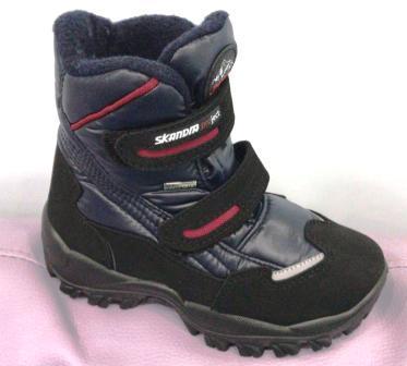 SKANDIA  ботинки детские, цвет синий балтико,  размер 29-35, (Арт. 9310R)   (поступление 19.10.2020г.) цена 6500руб.