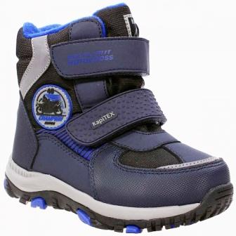 KAPIKA Ботинки  р.28-32  42357-2 (т.синий) (поступление 03.11.2020г.) цена 3100руб.