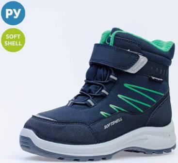 КОТОФЕЙ 654818-42 син-зел ботинки школьные Комбинирован., 32-35  (поступление 20.11.2020г.) цена 3100руб.