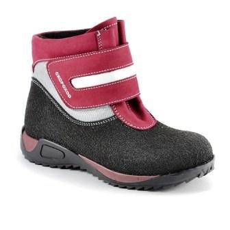 СКОРОХОД  11-532-1 Ботинки дошкольно-школьные  (поступление 18.02.2021г.) цена 3300руб.