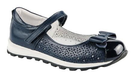 Elegami  52357-20, Туфли для девочек, арт. 5-523572102 (поступление 21.08.2021г.) цена 2950руб.