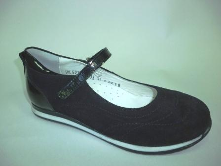 Elegami  52115-18, туфли детские, арт.5-521151803  (поступление 12.08.2019г.)  цена  2350руб.