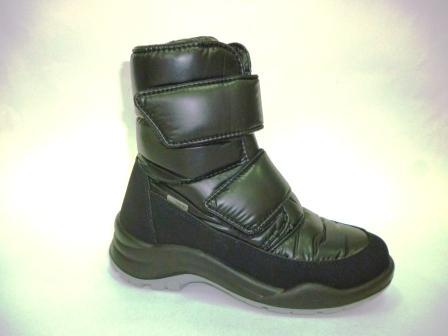 SKANDIA ботинки детские , цвет черный балтико(TuonoBaltico_Black),  размер 34-35, (Арт. 1501R)  (поступление 22.10.2019г.)  цена  5300руб.