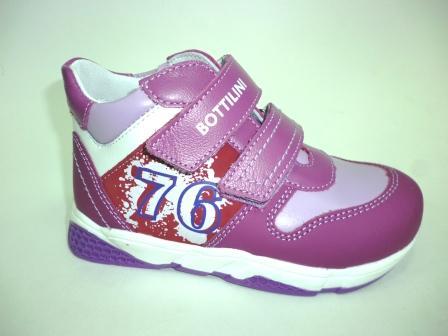 Bottilini BL-214(6) Ботинки цвет фиолетовый (р.25-30) (поступление 12.03.2020г.)  цена  2950руб.