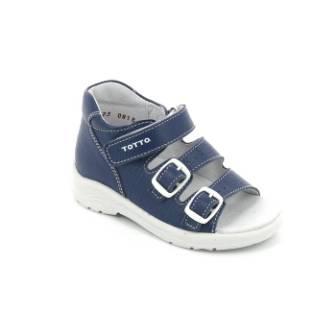 ТОТТО Туфли  открытые малодетские, 11/2-кожанная подкладка, открытый носок , 11/2-КП - 822 (лазурный синий) (поступление 23.07.2020г.) цена 1300руб.