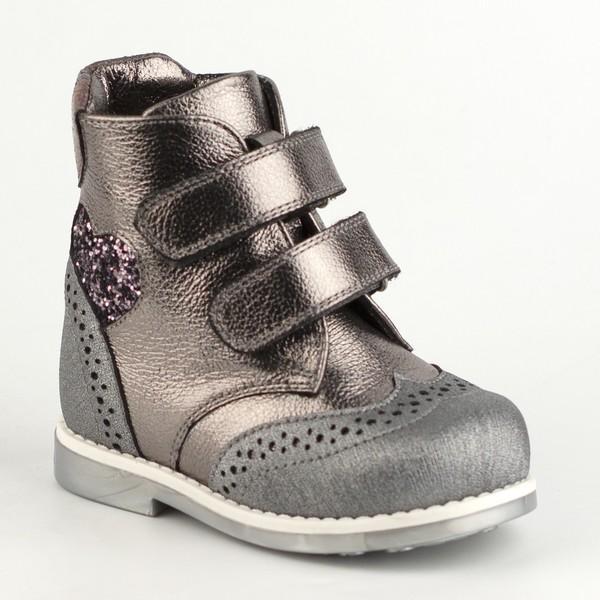 Shagovita Ботинки для девочки темное серебро 20СМФ 20-22 Девочка  15203Б серебро (поступление 19.08.2020г.) цена 2690руб.