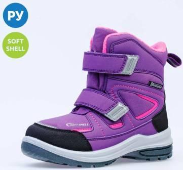 КОТОФЕЙ 454830-41 фиолетов. ботинки дошкольные Комбинирован., 27-31 (поступление 18.09.2020г.) цена 2950руб.