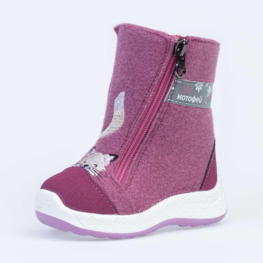 КОТОФЕЙ 167055-41 розовый сапожки ясельно-малодетские войлок, 21-24 (поступление 14.10.2020г.) цена 2690руб.