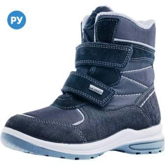 КОТОФЕЙ 754943-44 черный ботинки школьно-подростковые Комбинирован., 36-40 (поступление 20.11.2020г.) цена 3700руб.