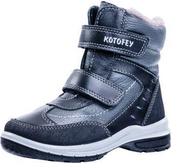 КОТОФЕЙ 452099-52 чер-сер ботинки дошкольные нат. кожа, р.27-31 (поступление 08.10.2021г.) цена 4100руб.