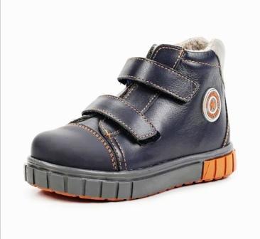 Bottilini BL-301(24) Ботинки цвет темно синий (байка) (р.23-30) (поступление 06.09.2021г.) цена 2950руб.