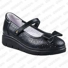 Elegami 52332-20, туфли детские, арт.5-523322004  (поступление 27.07.2020г.) цена 2700руб.