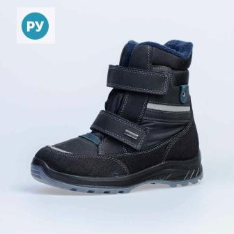 КОТОФЕЙ 754953-41 черный ботинки школьно-подростковые комбинирован., 36-40   (поступление 20.11.2020г.) цена 3700руб.