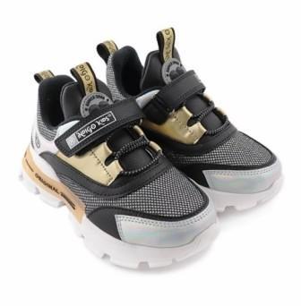 """П/ботинки детские TM""""INDIGOKIDS"""" размеры 31-36 артикул 92-030D/10 (черный/бежевый) (поступление 05.04.2021г.) цена 2100руб."""