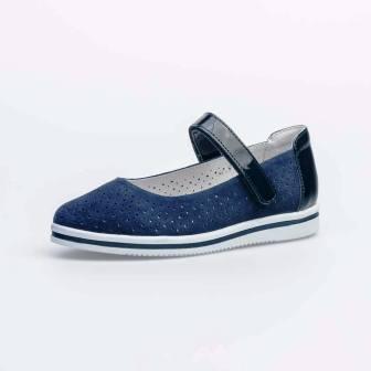 КОТОФЕЙ 532224-23 синий туфли дошкольно-школьные нат. кожа, 30-35 (поступление 30.07.2021г.) цена 3050руб.