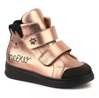Shagovita 45143 Б Ботинки для девочки 21СМФ р.27-31 розовое золото  (поступление 02.09.2021г.) цена 3700руб.
