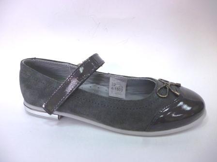 Лель Туфли школьные  м 4-1503 (т.серый) (поступление 20.07.2019г.) цена 2350руб.