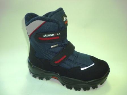 SKANDIA ботинки детские , цвет синий амаркорд(TuonoAmarcord_BlackBlue),  размер 35-37, (Арт. 9310R)  (поступление 24.09.2019г.)  цена  5600руб.