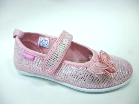 КОТОФЕЙ 531141-72 розовый туфли дошкольно-школьные Текстиль, 27-32  (поступление 04.11.2019г.)  цена  880руб.