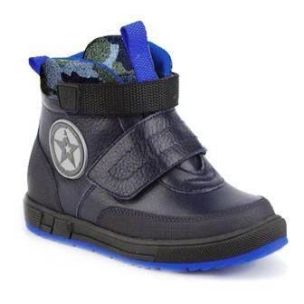 Shagovita Ботинки для мальчика синий 20СМФ 27-31 Мальчик  35137Б синий (поступление 19.08.2020г.) цена 3200руб.