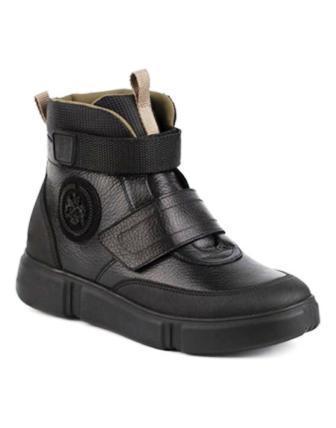 Shagovita 55259 Б Ботинки для мальчика 20СМФ р.32-37 черный  (поступление 02.09.2021г.) цена 4400руб.