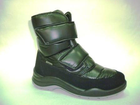 SKANDIA ботинки детские , цвет черный балтико(TuonoBaltico_Black),  размер 36-39, (Арт.1501R) (поступление 22.10.2019г.)  цена  5700руб.
