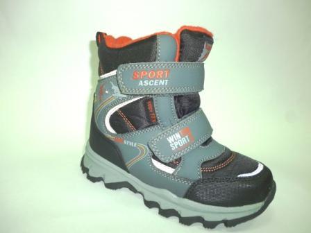 KAPIKA Ботинки текстиль (серый-оранжевый) р.28-32  42305-1 (серый-оранжевый) (поступление 28.10.2019г.)  цена  2750руб.
