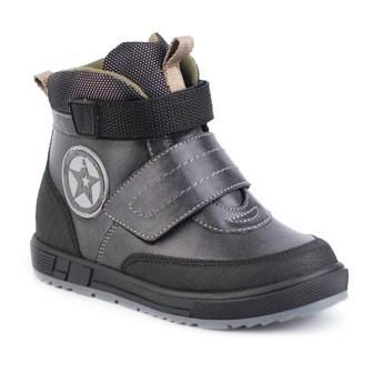 Shagovita Ботинки для мальчика темно-серый 20СМФ 27-31 Мальчик  35137Б темно-серый (поступление 19.08.2020г.) цена 3200руб.