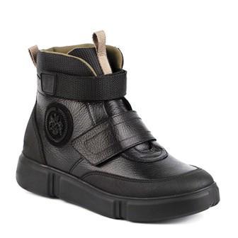 Shagovita Ботинки для мальчика 20СМФ 38-40 Мальчик черный  55259Б-1 (поступление 10.09.2020г.) цена 3990руб.