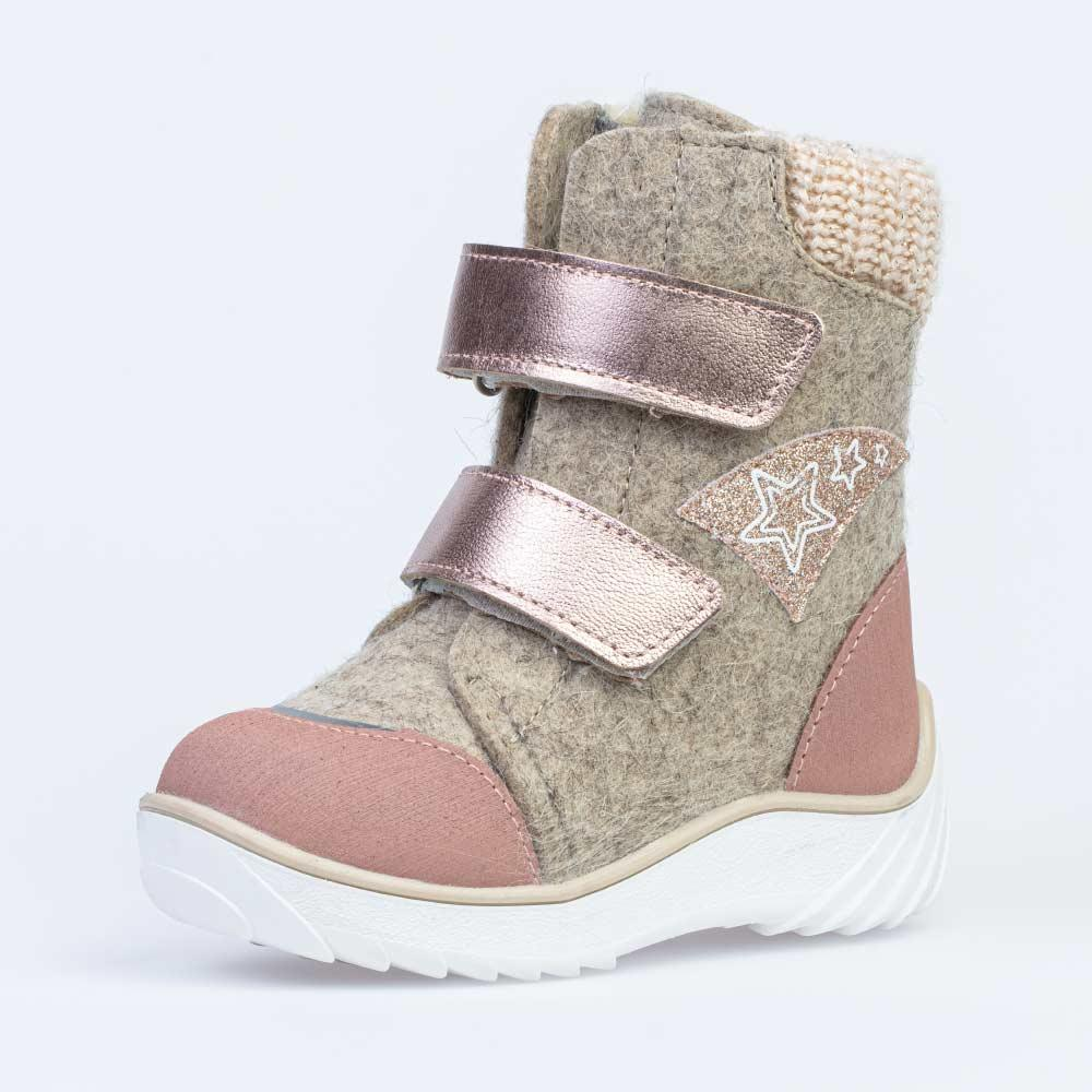 КОТОФЕЙ 557004-41 сер-зол ботинки дошкольно-школьные Войлок, 30-32 (поступление 14.10.2020г.) цена 3250руб.
