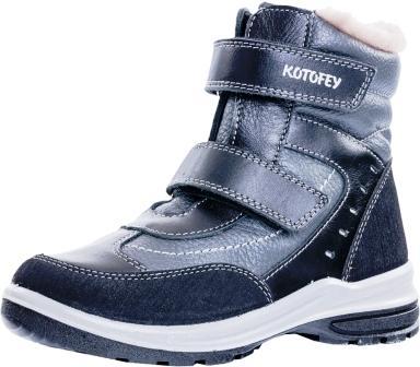 КОТОФЕЙ 652097-52 чер-сер ботинки школьные нат. кожа, 32-35  (поступление 06.11.2020г.) цена 4200руб.