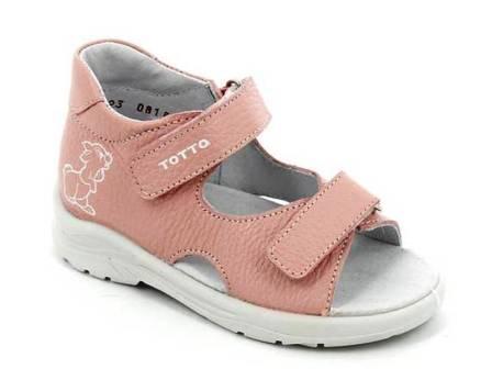 ТОТТА Туфли  открытые малодетские, 11/4-кожанная подкладка 11/4-817 (пудра) (поступление 23.04.2021г.) цена 1650руб.
