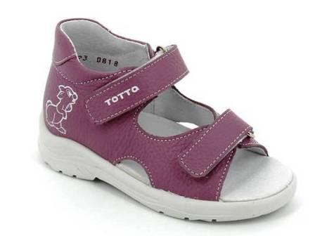 ТОТТА Туфли открытые малодетские, М11/4-кожанная подкладка, арт. 11/4-800 (сирень) (поступление 07.05.2021г.) цена 1650руб.