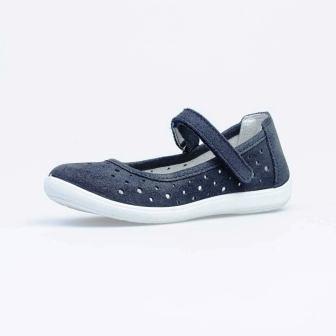 КОТОФЕЙ 532272-21 синий туфли дошкольно-школьные нат. кожа, 30-35 (поступление 30.07.2021г.) цена 2250руб.