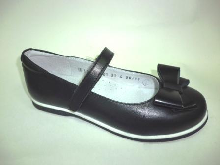 Elegami 52282-19, туфли детские, арт.5-522821901   (поступление 12.08.2019г.)  цена  2450руб.