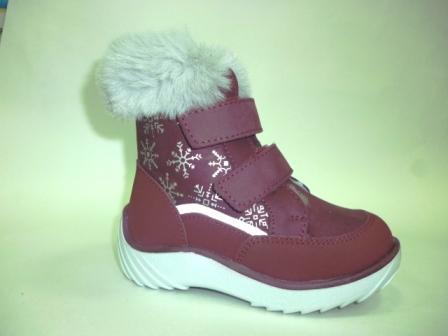 КОТОФЕЙ  352254-52 бордовый ботинки малодетско-дошкольные нат. кожа, 25-29    (поступление 09.10.2019г.)  цена  3450руб.