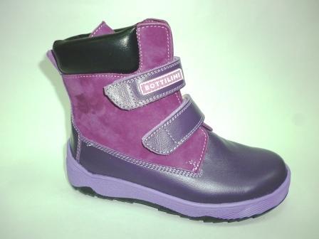 Bottilini  BL-207(3) Ботинки цвет фиолетовый (байка) (р.30-35)    (поступление 21.02.2020г.)  цена 3200руб.