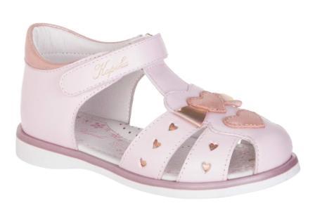 KAPIKA Туфли летние (розовый) р.25-29  32615-2  (поступление 21.07.2020г.) цена 2350руб.