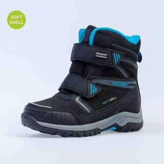 КОТОФЕЙ 654824-41 чер-гол ботинки школьные Комбинирован., 32-37 (поступление 06.10.2020г.) цена 3300руб.