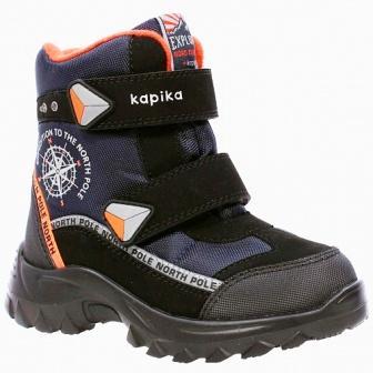 KAPIKA  Ботинки (черный-оранжевый) 26-30  42397-1 (поступление 22.10.2020г.) цена 3100руб.