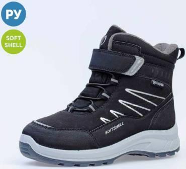 КОТОФЕЙ 754955-41 черный ботинки школьно-подростковые Комбинирован., 36-40 (поступление 30.10.2020г.) цена 3350руб.