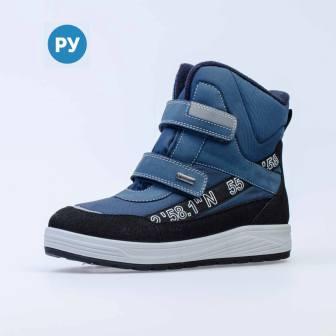 КОТОФЕЙ 654826-42 синий ботинки школьные Комбинирован., 32-35 (поступление 06.10.2020г.) цена 3400руб.